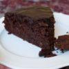 [:ru]Шоколадный пирог с цукини[:en]Chocolate Zucchini Cake[:]