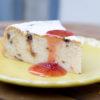 [:ru]Migliaccio - итальянский манный пирог с рикоттой[:]