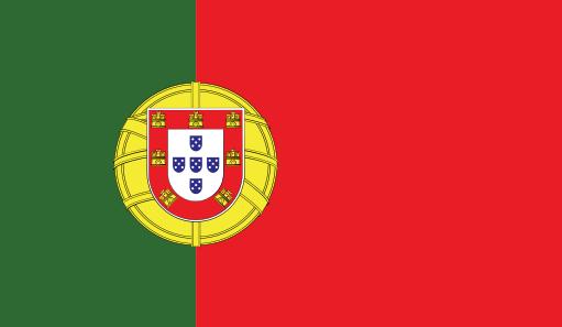 Португальская