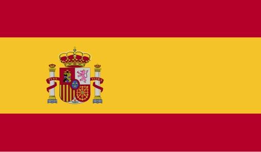 Испанская